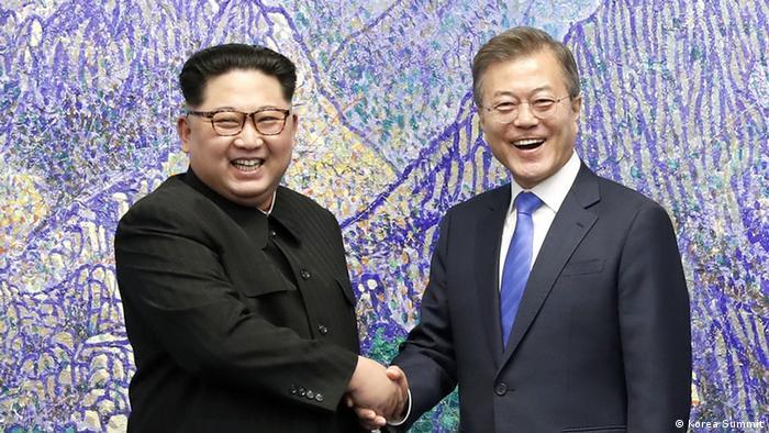 Innerkoreanischer Gipfel (Korea Summit)