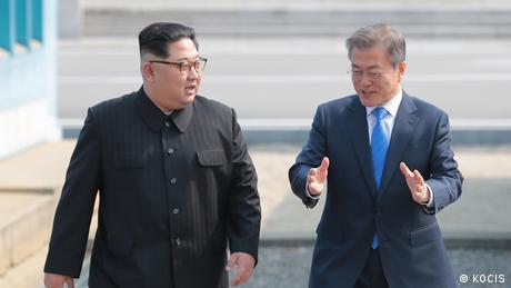 Innerkoreanischer Gipfel (KOCIS)