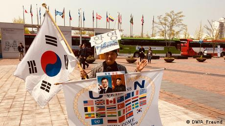 Korea-Gipfel (DW/A. Freund)