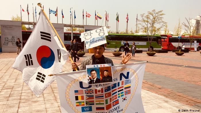 Пхеньян и Сеул могут выставить единую команду на Азиатских играх-2018