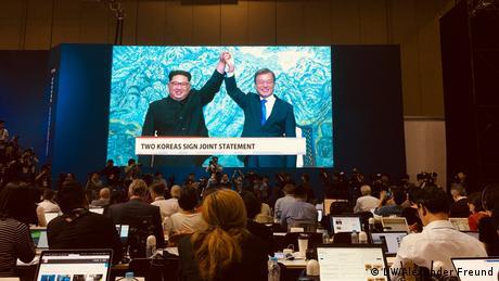 Korea-Gipfel 2018 Pressezentrum (DW/Alexander Freund)