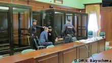 Moskauer Stadtgericht vertagte Entscheidung über den Ex-Gouverneur des Kirovskaya-Gebiet Nikita Belych, der wegen Korruption vom Gericht in erster Instanz für schuldig gesprochen worden war. Bilder-Unterschriften: Russland, Nikita Belych, Moskauer Gericht