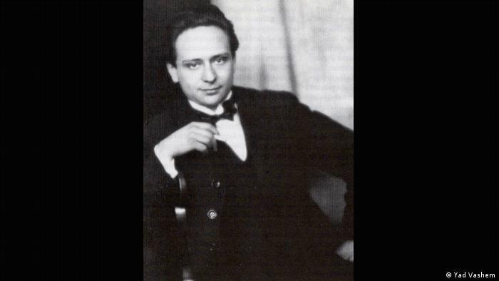 Viktor Ullmann (Yad Vashem)