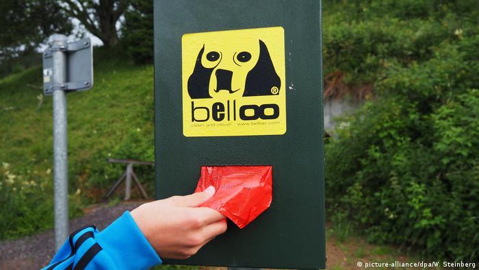 Автомат пакетиков для собак
