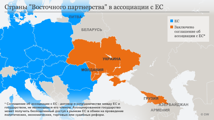 Инфографика: страны Восточного партнерства, заключившие договор об ассоциации с ЕС
