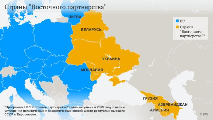 Карта: страны Восточного партнерства