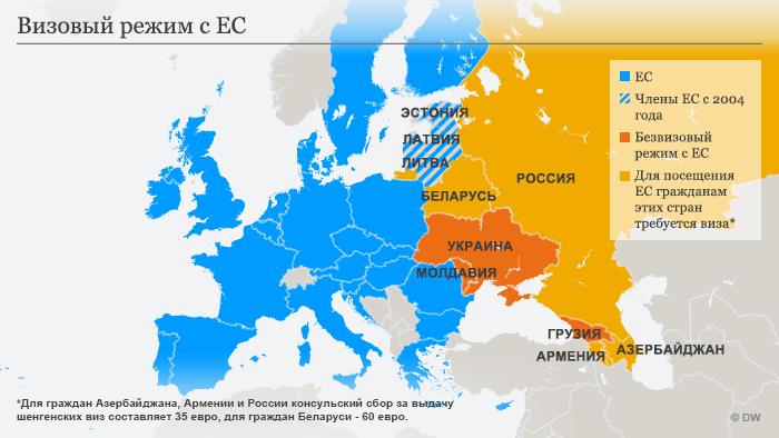 Инфографика: визовый режим с ЕС