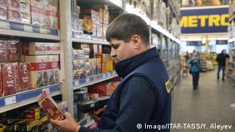 Полки в гипермаркете