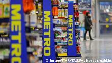 16.11.2017 VLADIKAVKAZ, RUSSIA - NOVEMBER 16, 2017: A newly opened Metro Cash&Carry hypermarket in Vladikavkaz, the capital city of Russia s Republic of North Ossetia-Alania. Anton Novoderezhkin/TASS PUBLICATIONxINxGERxAUTxONLY TS0698A3