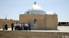 Titel: Moschee Bildbeschreibung: Eine Mosche in Tehran, Iran. Stichwörter: Iran, Moschee lizenzfrei: Ilna