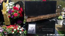 29.04.2018 Der Grabstein für Pavel Scheremet in Minsk