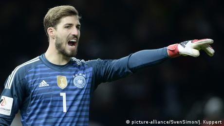 Kevin Trapp (picture-alliance/SvenSimon/J. Kuppert)