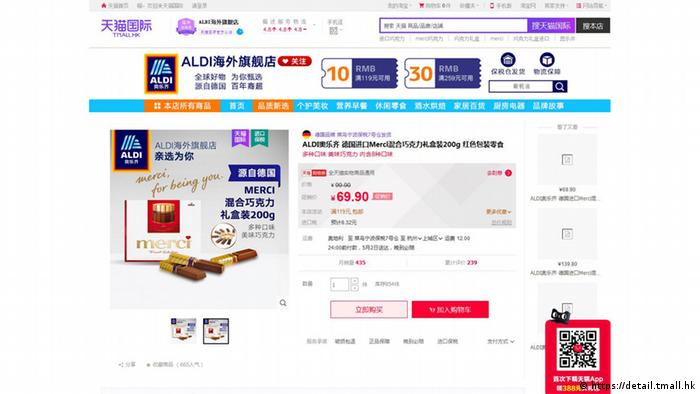 Screenshot Aldi-Onlineshop bei TMall (<a href=