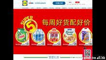 Screenshot Homepage von der Lidl-Onlineshop bei TMall in China