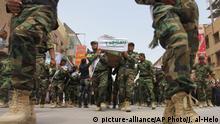 شبهنظامیان شیعه تحت حمایت ایران در سوریه