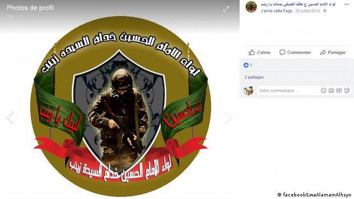 Screenshot Facebook Syrien Schiitische Gruppen (facebook/LwaAlamamAlhsyn)