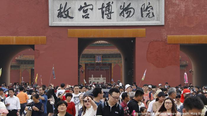 صورة رمزية لزوار متحف القصر الإمبراطوري أو ما يعرف في الصين بالمدينة المحرمة