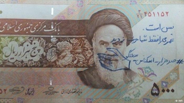 Iran Sociale Medien,