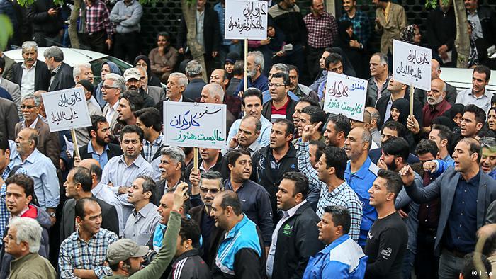 Prvosvibanjski prosvjed u Teheranu 2018. za prava radnika