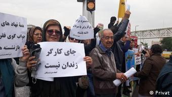 جای کارگر زندان نیست! به یکی از شعارهای اصلی تجمعات اعتراضی کارگران ایران تبدیل شده است