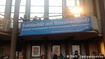 Η «Εβδομάδα Αλληλεγγύης με την Ελλάδα» διοργανώνεται από το «Σύλλογο Στήριξης του Μητροπολιτικού Κοινωνικού Ιατρείου Ελληνικού» σε συνεργασία με το «Σύλλογο Κατοίκων της Συνοικίας Αγ. Γεωργίου»