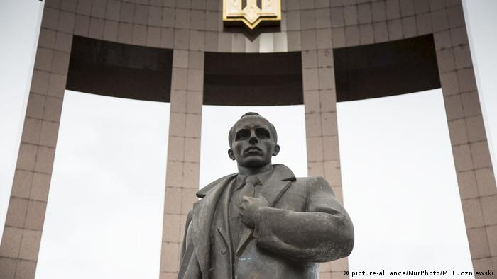 Spomenik Stepanu Banderi u Lavovu