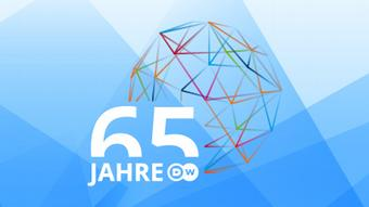 Headerbanner 65 Jahre DW Deutsch