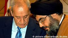 Libanon 2006 | Hassan Nasrallah & Nabih Berri