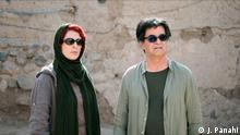 Filmfestspiele Cannes 2018 | Filmstill «Three faces», Jafar Panahi (Iran)