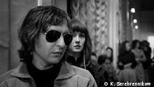 Filmfestspiele Cannes 2018 | Filmstill «Leto», Kirill Serebrennikow (Russland)