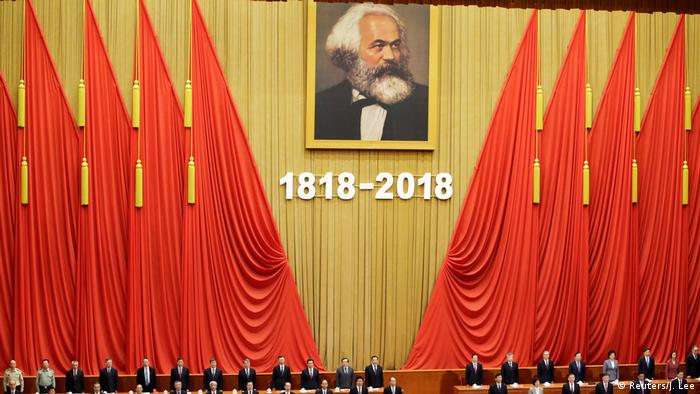 Karl Marx poster in Great Hall of the People
