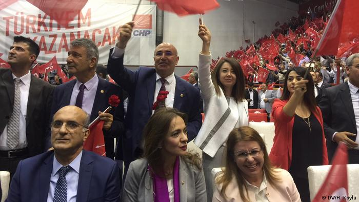 Съезд Народно-республиканской партии (CHP), май 2018 г.
