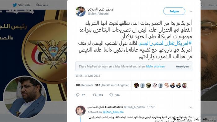 355fa2969 قبعات خضراء تحمي السعودية.. خنجر في ″خاصرة إيرانية″ باليمن؟ | سياسة ...