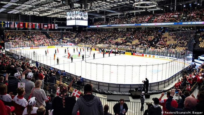 Перед игрой чемпионата мира по хоккею 2018 г.