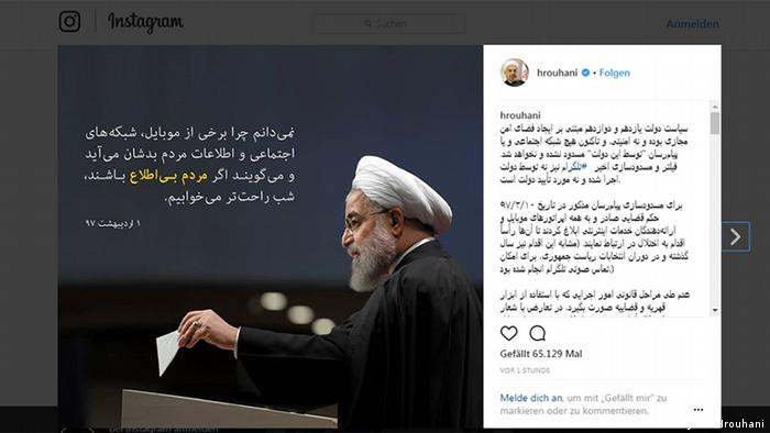 Screenshot Instagram Hassan Rouhani (Instagram/Hrouhani)