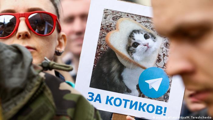 На митинге в Москве в защиту свободы интернета в апреле 2018 года