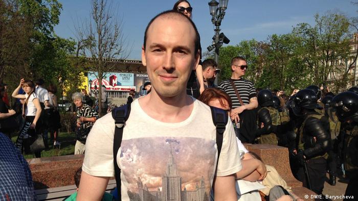 Участник митинга Он нам не царь в Москве Денис.