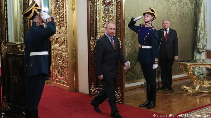 Путин во время инаугурации в Кремле (фото из архива)