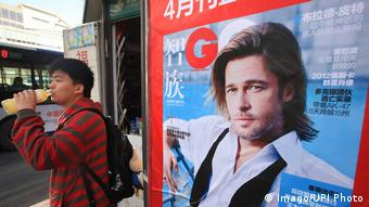 The cover of a GQ China edition in 2012 featuring an image of Brad Pitt (Imago/UPI Photo)