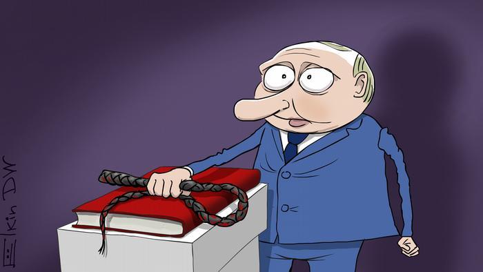 Карикатура Елкина: Путин присягает на Конституции, в руке - хлыст