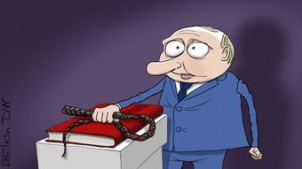 Карикатура Сергія Йолкіна про присягу Володимира Путіна