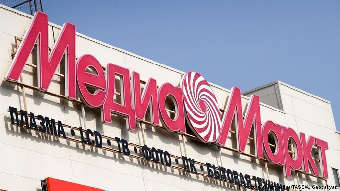 Вывеска магазина Медиа Маркт в Москве