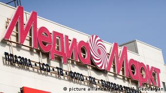 Вывеска магазина Media Markt в России
