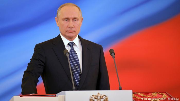 Владимир Путин во время инаугурации
