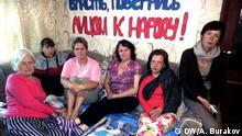Mütter von Häftlingen in Weißrussland sind aus Protest im HungerstreikMütter von Häftlingen auf Hungerstreik