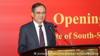China Lin Jianhua, Rektor der Universität Peking