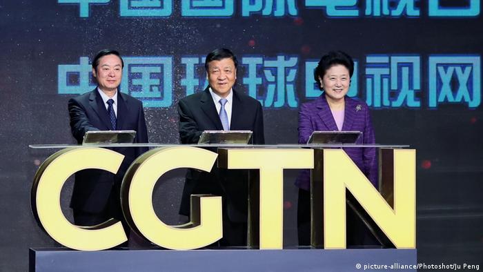 China Start von CGTN - Eröffnungsveranstaltung (picture-alliance/Photoshot/Ju Peng)