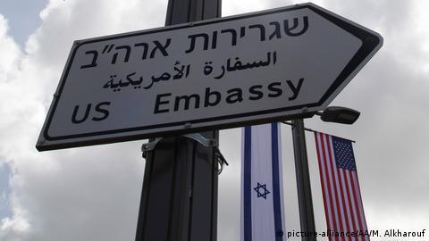 erster botschafter in israel