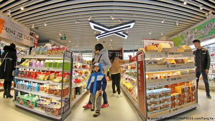 A Chinese supermarket that uses facial recognition technology for payment (picture-alliance/ZUMAPRESS.com/Tang Ke)