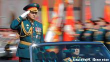 09.05.2018+++ Russian Defence Minister Sergei Shoigu salutes as he takes part in the Victory Day parade, marking the 73rd anniversary of the victory over Nazi Germany in World War Two, at Red Square in Moscow, Russia May 9, 2018. REUTERS/Maxim Shemetov
